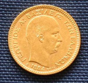 """Athens Glanz ist längst verblaßt, sie wurden zur Kronkolonie der Bundesrepublik Deutschland GmbH - Goldwährung """"Georg I von Griechenland"""""""