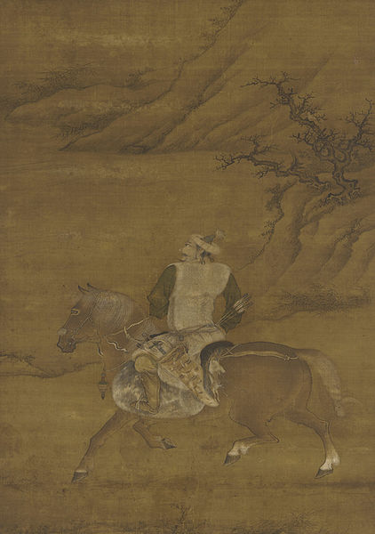 File:A Tartar Huntsmen on His Horse.jpg