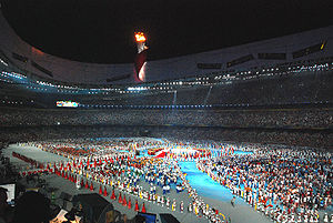 The Bird's nest, Beijing, during the closing c...