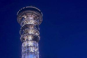 Torre panorâmica Brasil Telecom(Brasil Telecom...