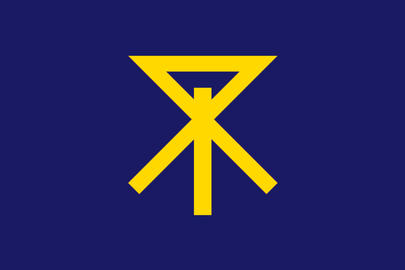 Osaka City flag shows the mon, or symbol, for the city.