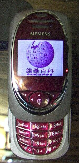 Siemens SL55 mobile phone