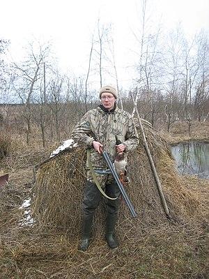 Duck hunter, Russia
