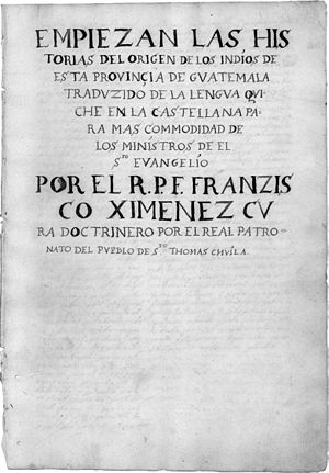 English: Title page of oldest known Popol Vuh ...