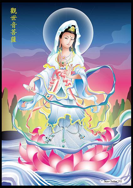 File:Guan yin 100.jpg