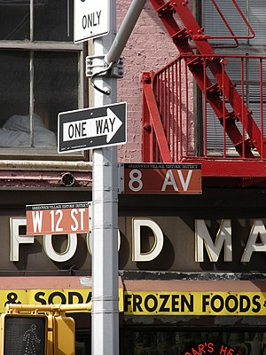 One-way street in New York City.
