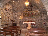 The alleged house of St. Ananias in Damascus