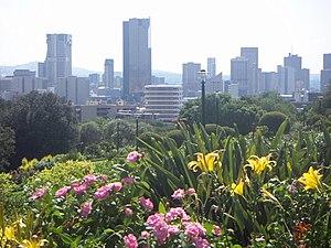 Afrikaans: Die stadshorison van Pretoria. Deut...