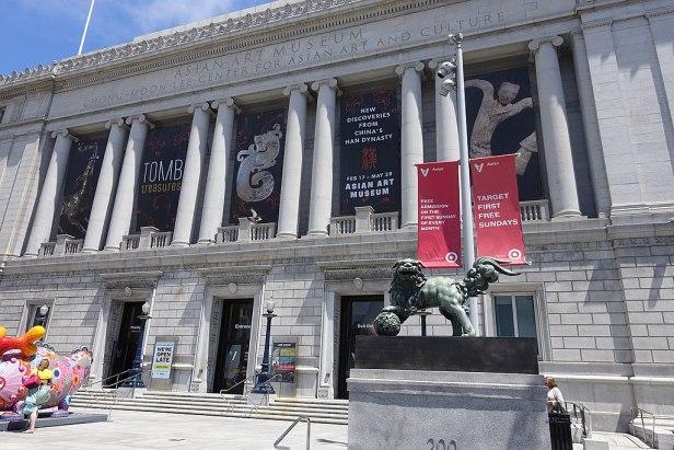 Asian Art Museum - San Francisco - Joy of Museums - 2