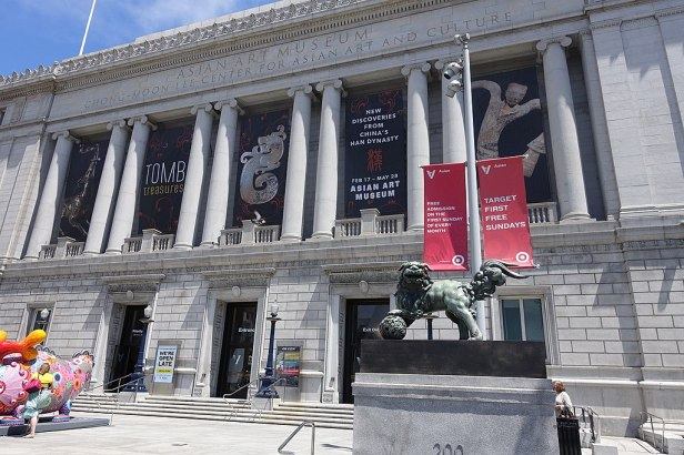 Asian Art Museum - San Francisco - Joy of Museums - 2