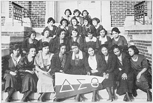 Delta Sigma Theta Chapter at Wilberforce Unive...