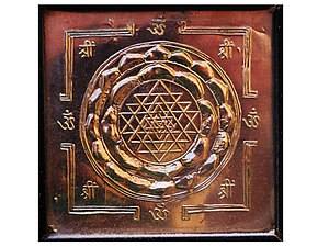 English: Sri yantra on a copper plaque. Length...