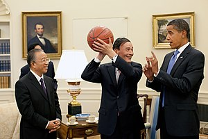 English: Chinese Vice Premier Wang Qishan, cen...