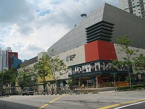 Bukit Panjang Plaza shopping centre.