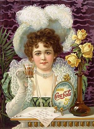 Girl Humping Soda Machine