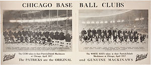 1917 Chicago Cubs & White Sox Advertising Sign