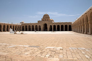 View of the huge marble courtyard of the Great...