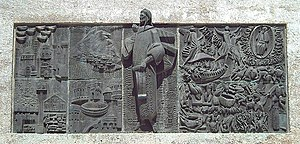 English: Monument to Dante Alighieri at the Pu...