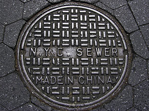 English: A commonly found NYC sewer manhole co...