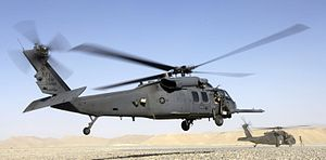 English: An HH-60 Pave Hawk helicopter lands a...