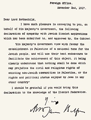 English: Balfour declaration