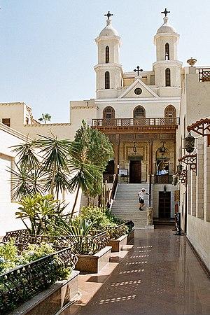Saint Virgin Mary's Coptic Orthodox Church als...