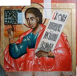 Habakkuk the prophet, Russian icon from first ...