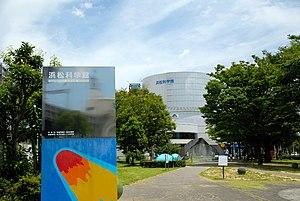 Hamamatsu Science Museum, Hamamatsu, Japan