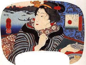 painting, Japanese woman, chopstick, gratitude, December 2013
