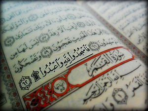 English: The last Ayah from Surat An-Najm in Q...