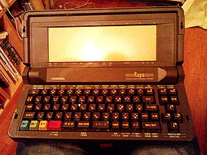 Toshiba Rupo, Japanese word processor
