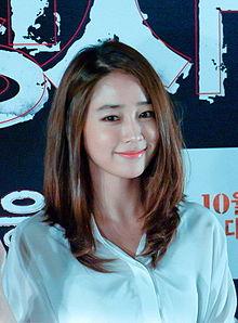 Lee Min Jung Wikipedia