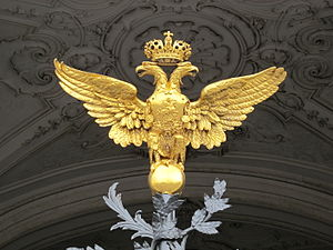 English: The double-headed eagle on the gates ...