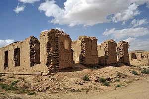 English: Old Ghazni City in the Ghazni provinc...