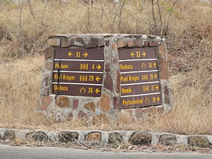 English: Signpost in the Kruger National Park,...