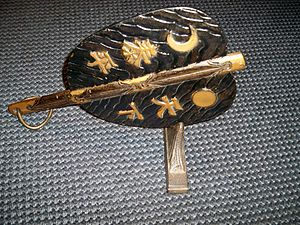 "Japanese (samurai) solid iron signal fan ""..."