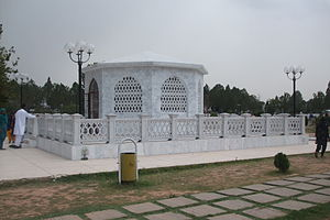 English: Tomb of Zia-ul-Haq