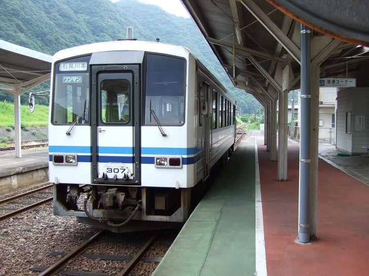 Sanko Line 424D.JPG