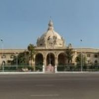 Photo of Uttar Pradesh Legislative Assembly (Vidhan Sabha)