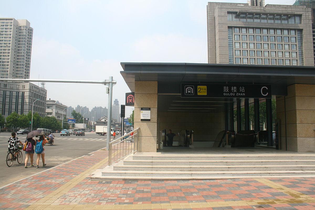 Gulou Station Tianjin Metro Wikipedia