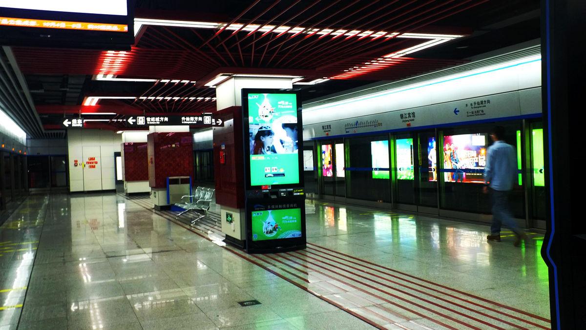 錦江賓館駅 - Wikipedia