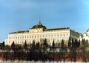 Seat of the Supreme Soviet of the USSR, the Gr...