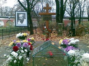 English: Grave of Alexander Solzhenitsyn