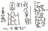 Felsinschrift bei Assuan aus Merenres 5. Jahr der Zählung, die die Unterwerfung der unternubischen Fürsten zeigt