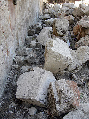 English: Excavated stones from the Western Wal...