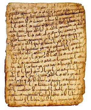 English: Manuscript on vellum, written in sepi...