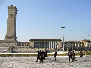 https://i2.wp.com/upload.wikimedia.org/wikipedia/commons/thumb/9/93/Tiananmen_Square_Visit.jpg/320px-Tiananmen_Square_Visit.jpg