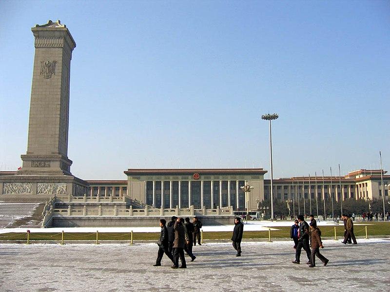 File:Tiananmen Square Visit.jpg