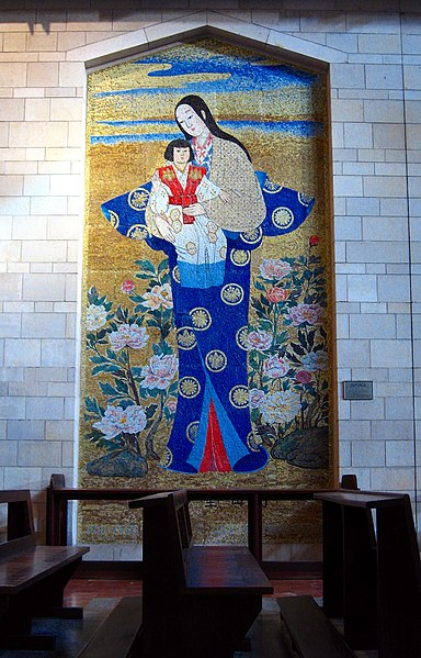 File:4223-20080119-0633UTC--nazareth-church-of-the-annunciation-japanese-madonna.jpg