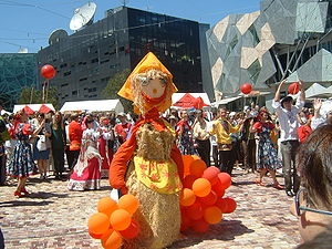 Celebration of Maslenitsa in Australia. Federa...